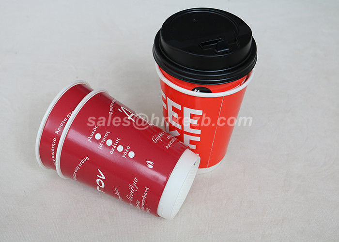 Red Double Wall To Go Custom Disposable Coffee Cups With Black Lid