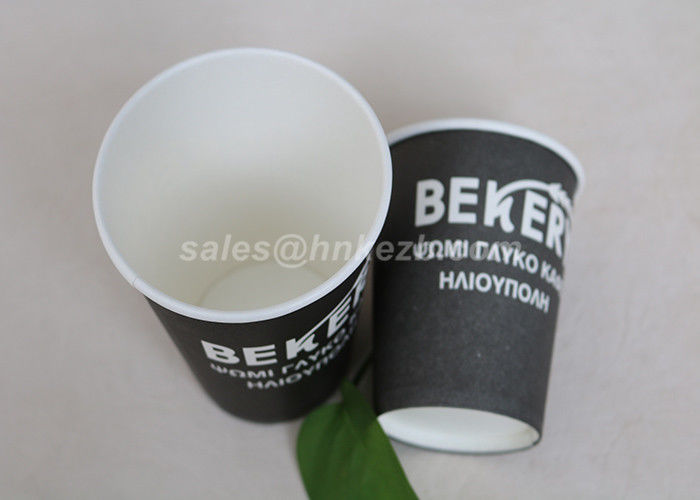 Food Grade 280ml Single Wall Paper Cups , Takeaway Coffee Cups With Lids