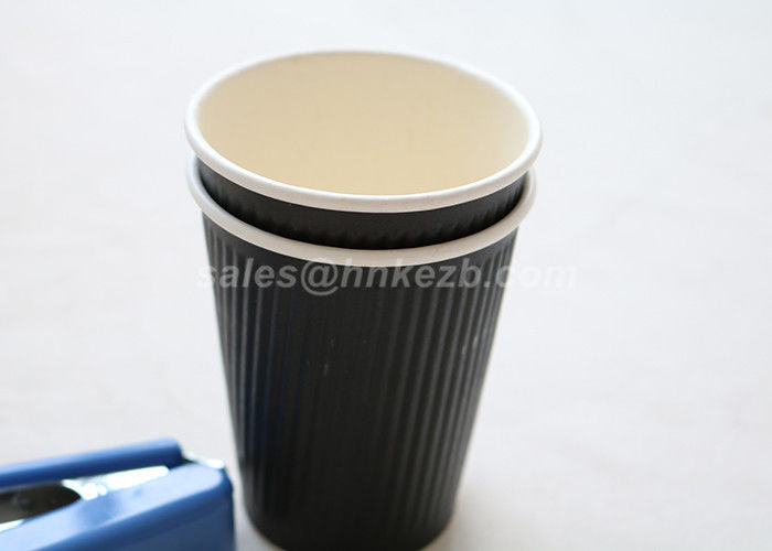 280ml Black Disposable Coffee Cups For Hot / Cold Beverages Ripple Wall